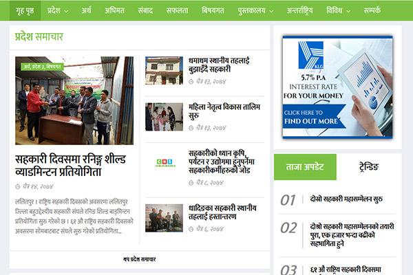 Cooperative News Service